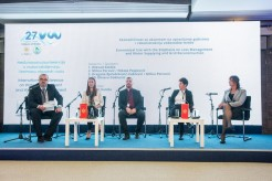 INTERNATIONAL CONFERENCE ON WATER SUPPLY AND WASTEWATER DISPOSAL IN MONTENEGRO