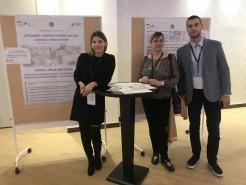 Aquasan regionalna konferencija u Mostaru